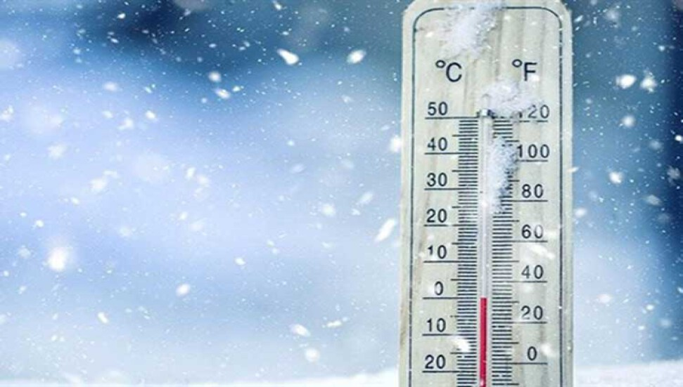 Meteoroloji Dairesi, Bugün Sıcaklığın İç Kesimlerde 9.5 Derece Olduğunu Açıkladı