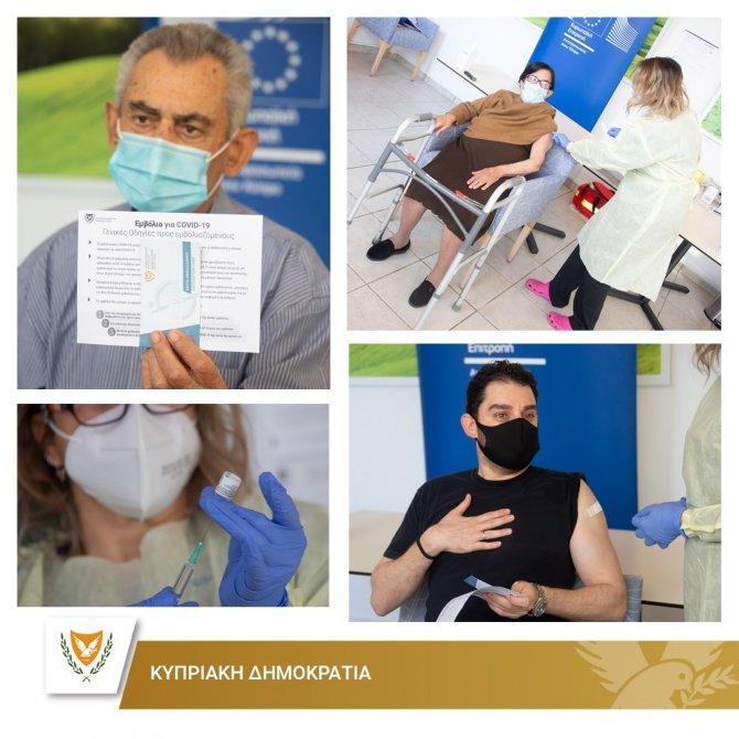 Güney Kıbrıs'ta 3 Bin 901 Kişi Aşılandı
