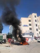 El-SEN, KIBTEK önünde eylem yapıyor