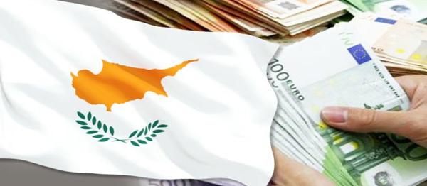 Güney Kıbrıs, Dijitale AB fonundan 283 milyon Euro yatırım yapacak